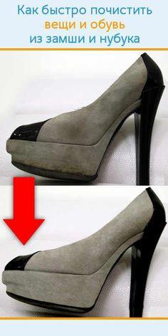 Как быстро почистить вещи и обувь из замши и нубука Limpiar Gamusa f2fc43d07f36