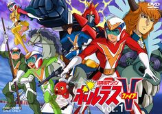 Chodenji Machine Voltes V - Toei DVD Vol.1 [Cover by Kazuhiro Ochi]