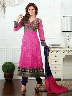 Aafrin Net Brasso Salwar Suit