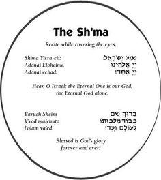 Risultati immagini per shema israel lyrics Hebrew Prayers, Biblical Hebrew, Hebrew Words, Cultura Judaica, Jewish Quotes, Messianic Judaism, Hebrew School, Learn Hebrew, Bible Knowledge
