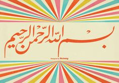 If you've studied Spanish, you might have realized that it shares lots of cognates with Romance languages or English, but what about Arabic origin words?