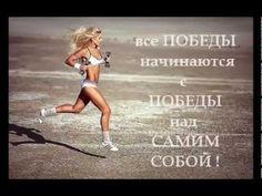 (3) Статические упражнения для похудения и стройности! - YouTube