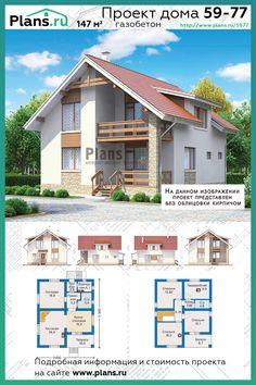 Architectural Design House Plans, Architecture Design, Small House Exteriors, Duplex, House Blueprints, Dream House Plans, Planer, Beautiful Homes, Building A House