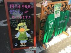 ホンダカーズ神奈川西・中央店へガミティ訪問