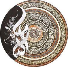 islamic canvas art bin qulander Allah Kalima painting arabic calligraphy