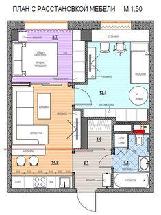 Вот  решили  с  мужем  перепланировать  нашу  большую  однокомнатную  квартиру  в  двушку.  На  месте  кухни  сделать  спальню,  а  гардеробную  со...