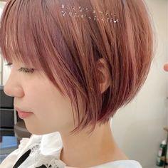 アンニュイほつれヘア ショートボブ ショートヘア 大人かわいい|『 i. 』 omotesando ショートボブの匠【 山内大成 】『i.hair』 517530【HAIR】 Medium Bob Cuts, Bob Hair Color, Korean Short Hair, Bob With Bangs, Cute Haircuts, Long Bob Hairstyles, Hair Inspiration, Curly Hair Styles, Hair Cuts