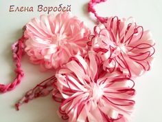 Necklace Pink dreams by ElenaVorobey on Etsy, $28.00