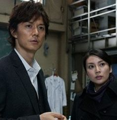 Galileo: Fukuyama Masaharu, Shibasaki Kou. #jdrama Japanese Drama, Japanese Girl, Drama Series, Tv Series, Physicist, Filming Locations, Film Movie, Novels, Beautiful Women