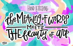 """Interested in hand-lettering but overwhelmed with where to begin?These """"three P's"""" will help you get started with confidence!"""