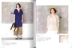 COTTON FRIEND 2016 Summer Japanese Craft Book by pomadour24