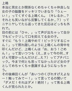 👆ヒロアカ 夢 小説 チート