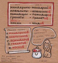 ЕГЭ 2017 Русский язык