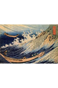 Hokusai - Choshi in the Simosa Province from Oceans of Wisdom