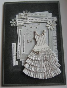 Card craft- I love using recycled paper in cards (newspaper etc)