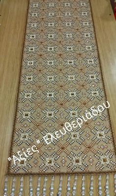 Animal Print Rug, Diy And Crafts, Cross Stitch, Embroidery, Rugs, Handmade, Decor, Accessories, Farmhouse Rugs