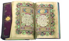 'Ottoman Qur'an'. Turkey, Dated AH1266 (1832 AD)