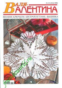 Álbuns da web do Picasa Crochet Books, Crochet Art, Thread Crochet, Crochet Doily Patterns, Crochet Doilies, Sewing Patterns, Filet Crochet, Crochet Magazine, Crochet Tablecloth