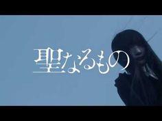 "[Online] Barra Libre Online De Películas Independientes Japonesas, ""MOOSIC LAB × JAPANESE FILM FESTIVAL"" Movie Posters, Movies, Independent Films, Barbell, 2016 Movies, Film Poster, Films, Popcorn Posters, Film Books"