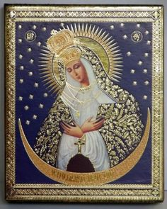 """""""Mother of God Ostraja Brama"""". The icon is brought out of the holy place Kiev. embossed in gold on wood board. that counts one of the oldest Russian Orthodox. Monasteries of """"Kievan Rus"""". Great gift or collectors item. Religious Images, Religious Icons, Religious Art, Russian Orthodox, Mother Mary, Virgin Mary, Our Lady, Madonna, Old Things"""