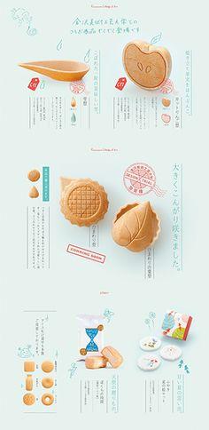 Food Web Design, Food Graphic Design, Menu Design, Graphic Design Illustration, Cookbook Design, Leaflet Design, Website Design Layout, Magazine Layout Design, Food Packaging Design