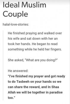 Ideas Wedding Quotes Islamic Muslim Couples For 2019 Islamic Quotes On Marriage, Muslim Couple Quotes, Muslim Love Quotes, Love In Islam, Muslim Couples, Religious Quotes, Muslim Brides, Islamic Qoutes, Marriage Advice