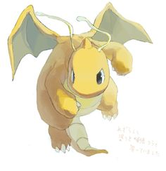 Dragonite, the second Pokémon in my new party. Dragonite avoids fighting, but will kick ass when needed to.