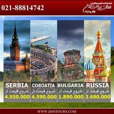 شماره تماس : 02188814742 وب سایت : http://www.dsntours.com/