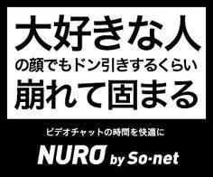 nuro バナー - Google 検索
