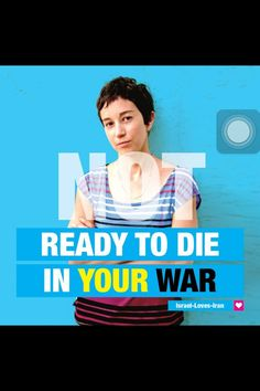 Not ready to die in YOUR war