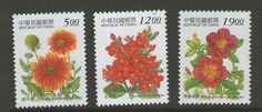 Taiwan Stamp set Herbaceous Flowers