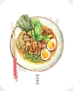 Culinary arts - - Best Picture For food art illustration For Your Taste You Food Sketch, Japon Illustration, Watercolor Food, Vegetable Carving, Food Painting, Food Drawing, Food Illustrations, Culinary Arts, Cute Food