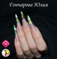 Magnetic Nail Design Ten Angels Ukraine