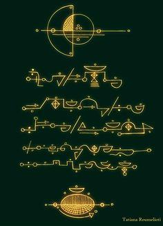 Ancient Remedy Recipe ~ Light Language Code