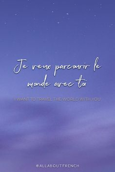 Everything you want to know about French Learning in one place. Let us be your ultimate guide to discover French Quotes, Idioms, Sayings and much more! Beautiful French Phrases, Love In French, Learn French Online, Learn To Speak French, French Basics, French Class, French Language Lessons, French Language Learning, French Words Quotes