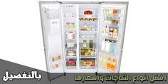 48 Best مزايا وعيوب Images In 2020 Locker Storage Tall Cabinet