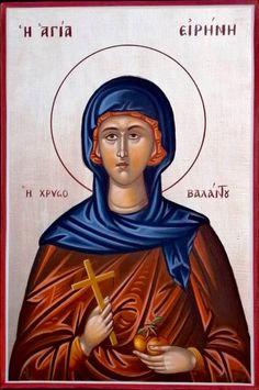 Irene of Chrysovalantou by John Papadopoulos St G, Church Interior, Byzantine Icons, Orthodox Icons, I Icon, Beautiful Paintings, Irene, Madonna, Worship