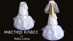 """Декор бутылки шампанского на свадьбу.""""Невеста"""" /How to decorate bottle f..."""
