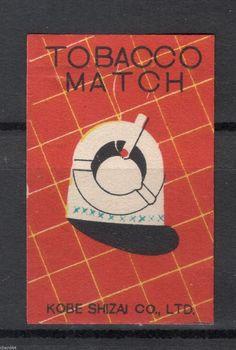マッチ ラベル Old Matchbox Label Box Size Japan Tobacco Match Ashtray   eBay