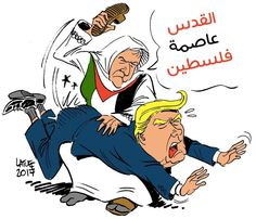 Jerusalem is the Capital City of Palestine Satire, Budapest, State Sponsored Terrorism, Allah, Absolute Power Corrupts Absolutely, Apartheid, Political Cartoons, Jerusalem, Teaching