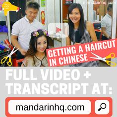 Intermediate Chinese Conversation: Getting a Haircut in Chinese - Mandarin HQ Good Vocabulary, What If Questions, Learn Chinese, Languages, Conversation, Cool Hairstyles, How To Look Better, Interview, Hair Cuts