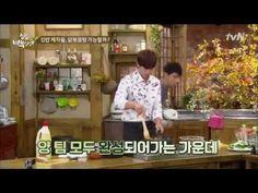 Song Jae Rim - 2015 25th November Cooking cut (House Cook Master Baek) - YouTube