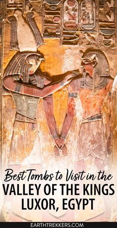 Best tombs to visit in the Valley of the Kings, Luxor, Egypt. Includes the tombs of Tutankhamun, Seti I, and Ramses V and VI. #luxor #egypt #valleyofthekings