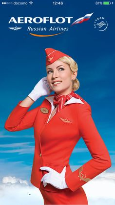 Last Minute Cheap Airline Ticket Travel Ads, Airline Travel, Aeroflot Airlines, Air France, Airline Uniforms, Military Women, Girls Uniforms, Cabin Crew, Office Ladies
