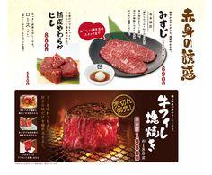 メニュー紹介 | カルビ | 焼肉なら「牛角」