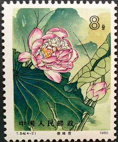 Peonies, Chinese stamp 1980