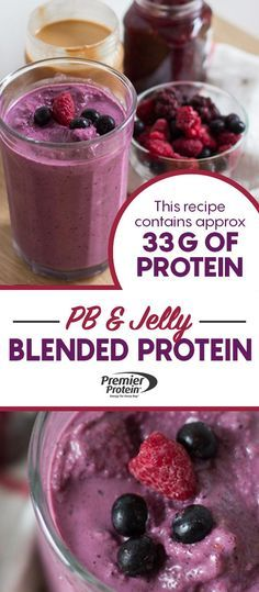 Enjoy the taste of a homemade peanut butter and jelly sandwich, minus the crumbs, with this protein-packed recipe by Premier Protein! All you need is 1 scoop of Premier Protein Powder, creamy peanut butter, raspberry jam, berries and ice! Find out how to make this delightful recipe today.