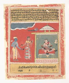 Radha's Friend Pleads with Her to Receive Krishna: Page from a Dispersed Rasikapriya, 1634 #MetMuseum