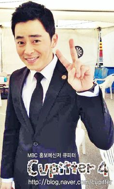 Jo Jung Suk on @dramafever, Check it out!