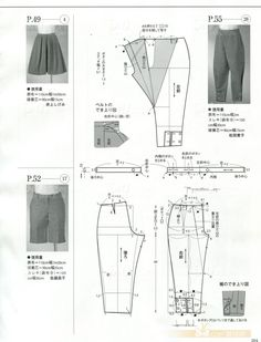 riding style pants